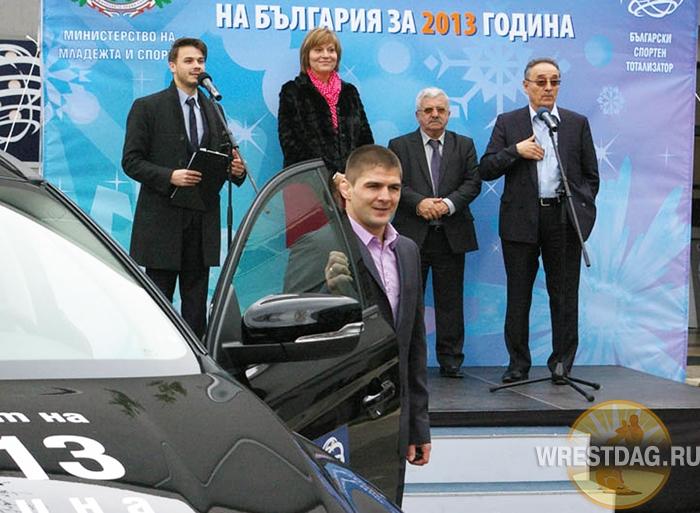 Борец и тренер сборной Болгарии премированы автомобилями Volvo