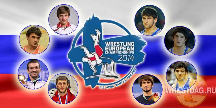 Сборная России на чемпионате Европы