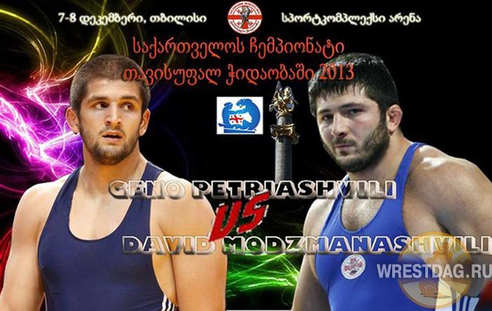 Давид Модзманишвили взял реванш у Гено Петриашвили