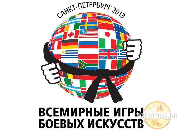 Пять золотых медалей дагестанцев на Всемирных играх боевых искусств