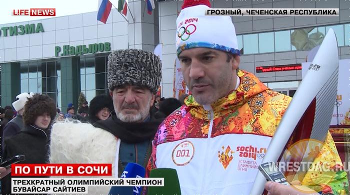 Бувайсар Сайтиев первым понес олимпийский огонь в Грозном