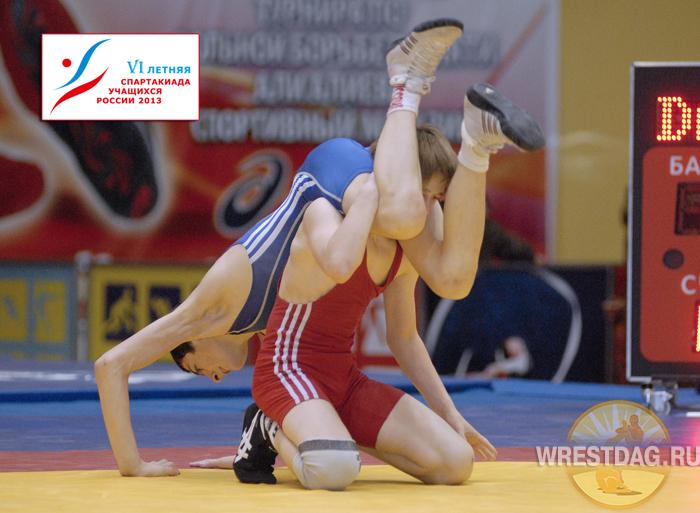 Дагестанские борцы — среди лауреатов Спартакиады школьников