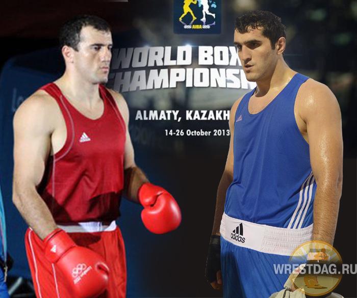 Дагестанские супертяжеловесы встретятся на ринге в ¼ финала чемпионата мира