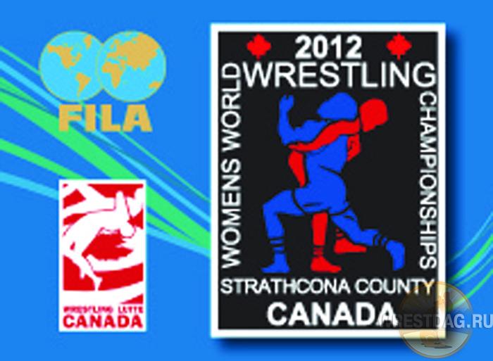 Завтра, 27 сентября, в Канаде стартует чемпионат мира по женской борьбе